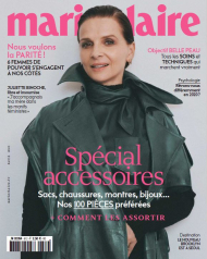 Marie Claire grand format